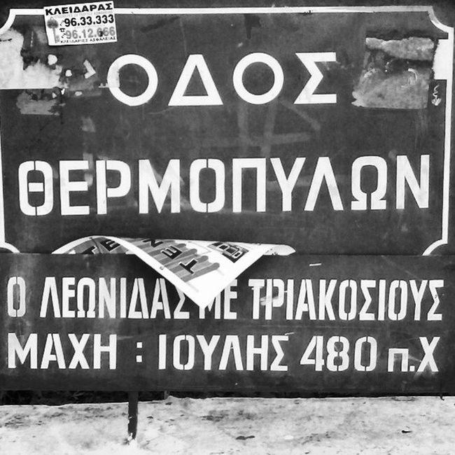 Odos Thermopilon Argiroupoli Leonidas