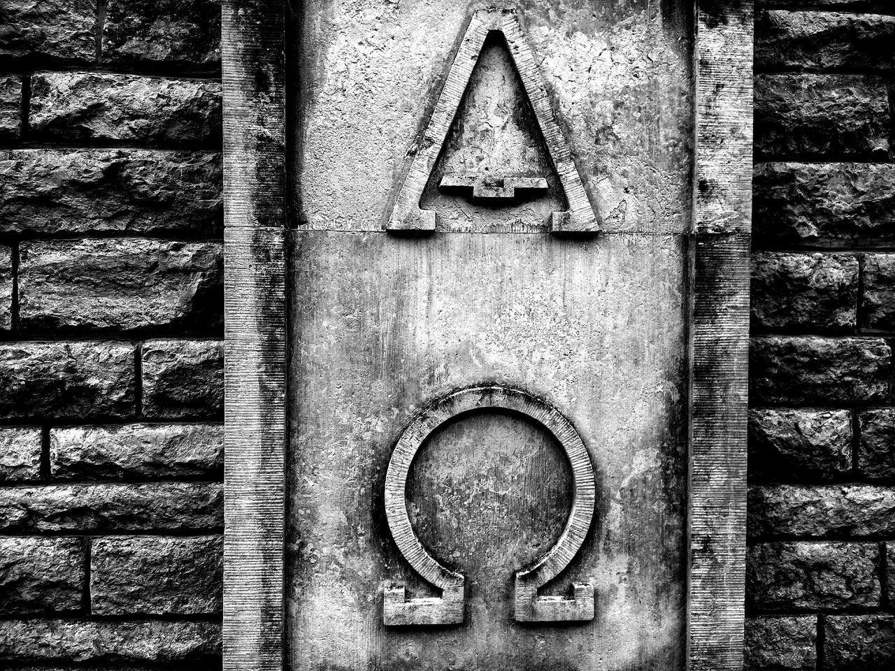 Alpha Architecture Day Dead God Metal Morgue No People Omega