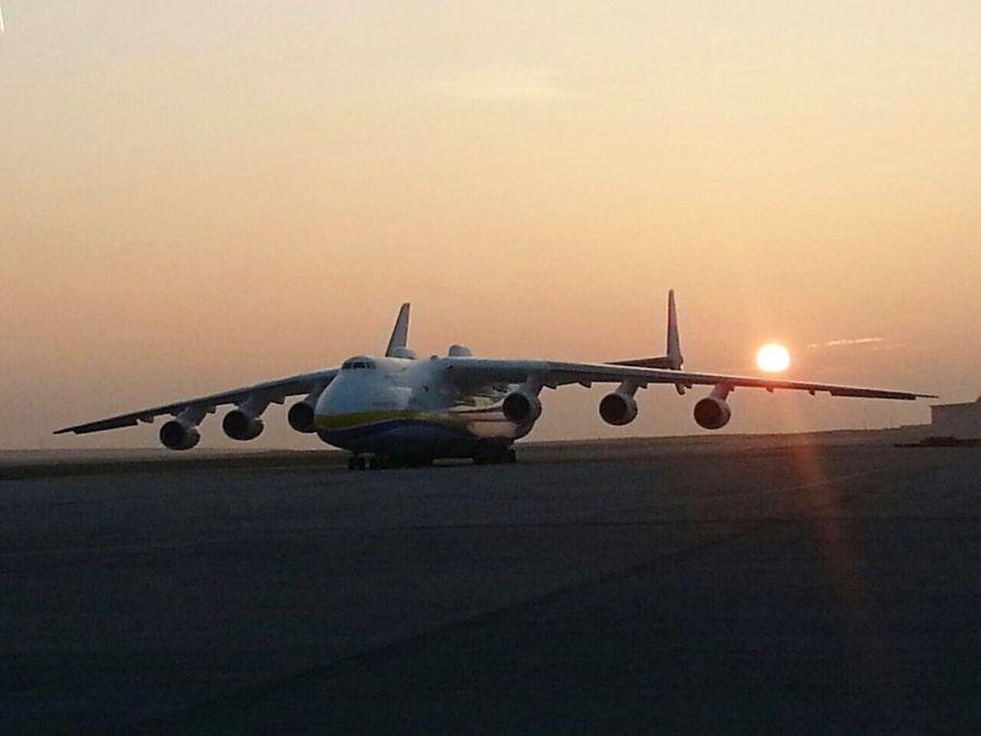 Check This Out Antonov 225