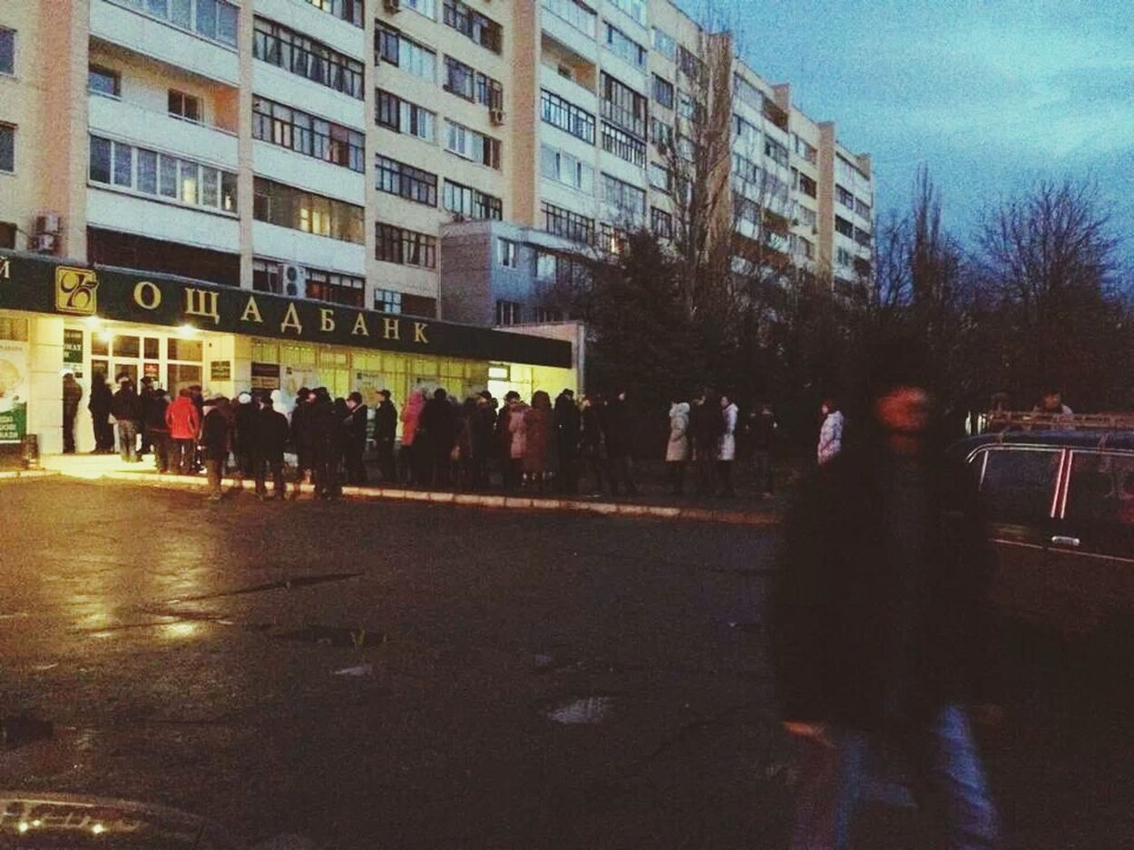 Panic! <3 in Lugansk at Atm