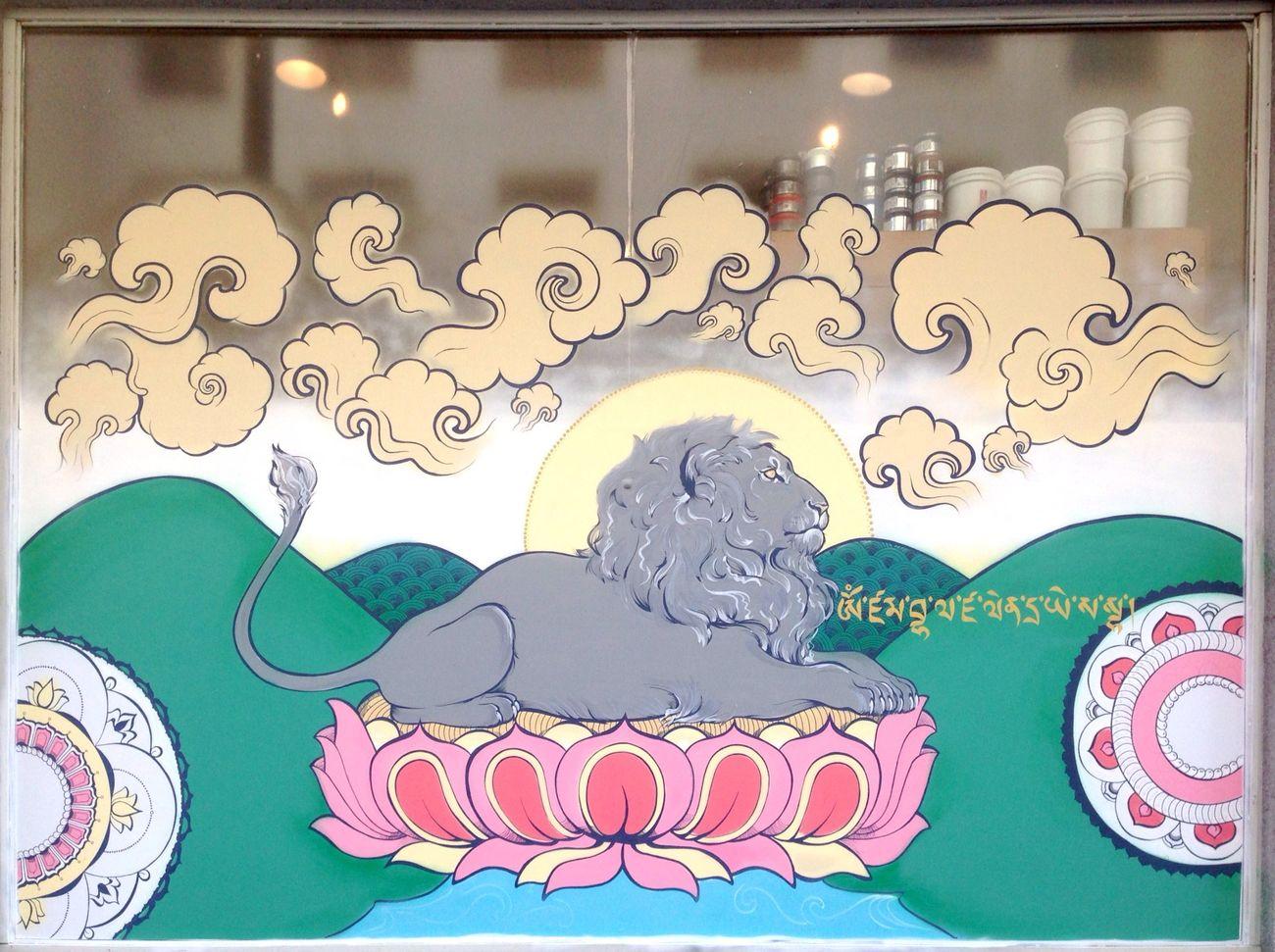 Sonho de loja! Art Store Descobrindo São Paulo Lion