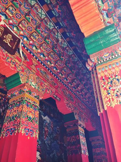 Xiangri-La Travel