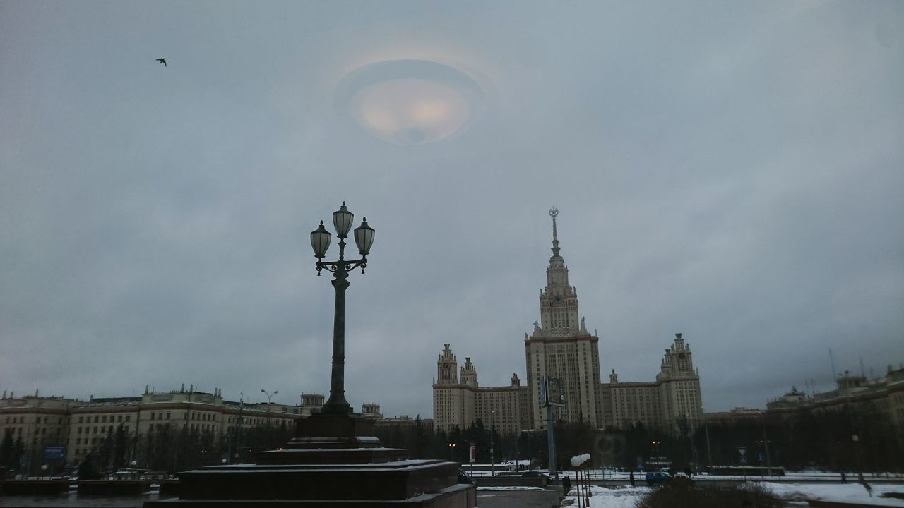 Strange things over Moscow State University.. Sky City Cityscape Day Ufo Signs Big Brother Is Watching You Big Brother No People Strange Things Lomonosov Moscow State University UFO? UFO Just Kidding It Is Only Reflection Reflection