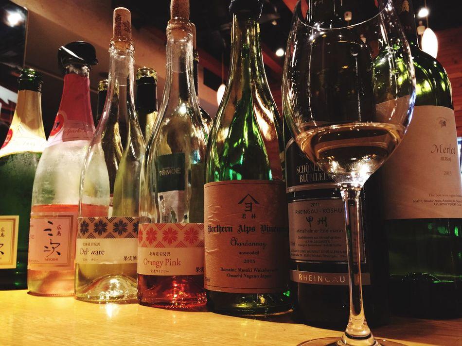 🍷 Wine Wine Wine ワイン ジャパーニズ 😚