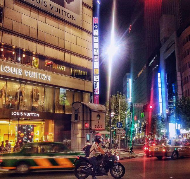Tokyo Night Japan City Life Modern Illuminated