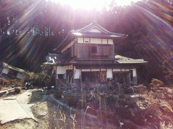 House on a hill, hit with tsunami. Japan Tohoku March11 Earthquake Tsunami 2011 House On A Hill Sunrays