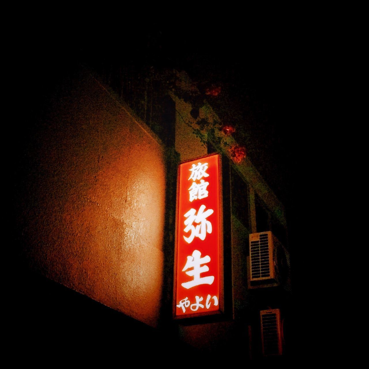 Illuminated Night No People チョンの間 飾り窓 風俗 Adults Only Adult Entertains Okinawa