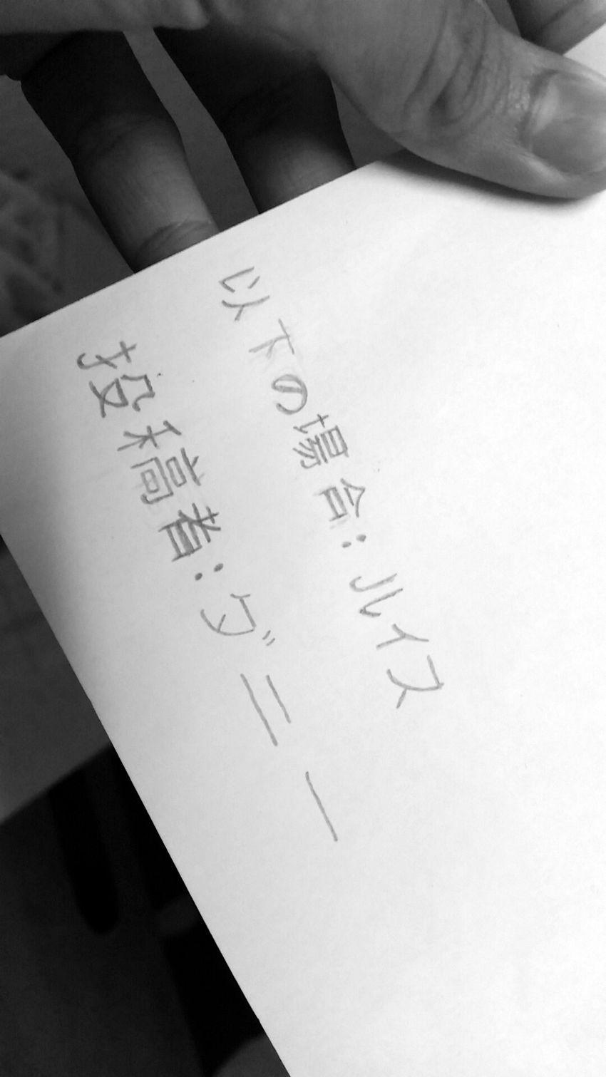 Otaku Gift Boyfriend's Gift Japenese Learning Learning Japanese Japanese  Letter
