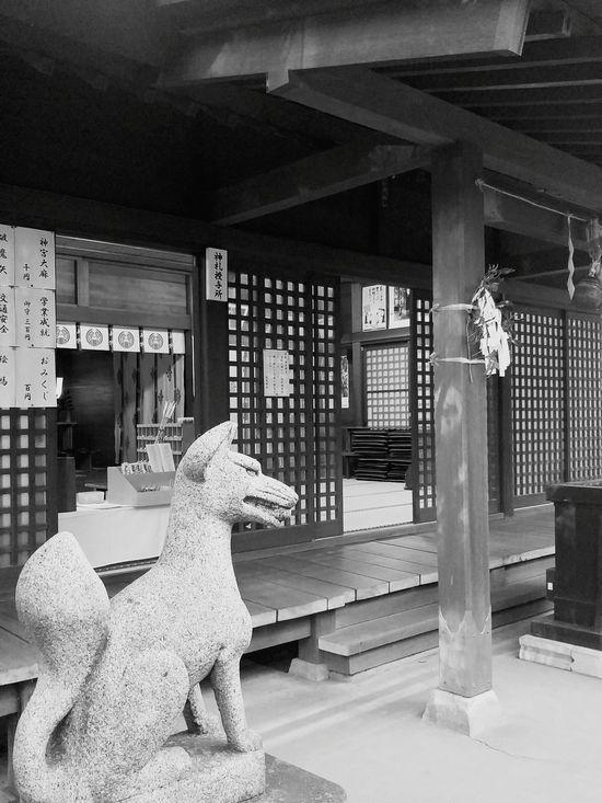 千葉市 稲荷神社