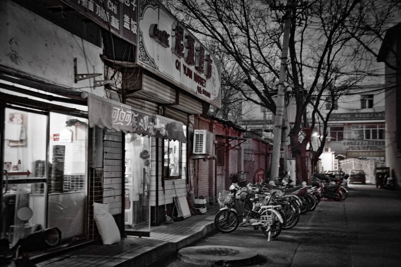 Architecture Backstreets & Alleyways Beijing Bicycle Building Exterior Check This Out City City City Street Eye4photography  Eye4thestreets Eyeemphoto Eyeemphotography Mode Of Transport My Year My View No People Outdoors Street Photography Streetphotography Transportation Urban Urban Exploration Urban Lifestyle Urbanphotography