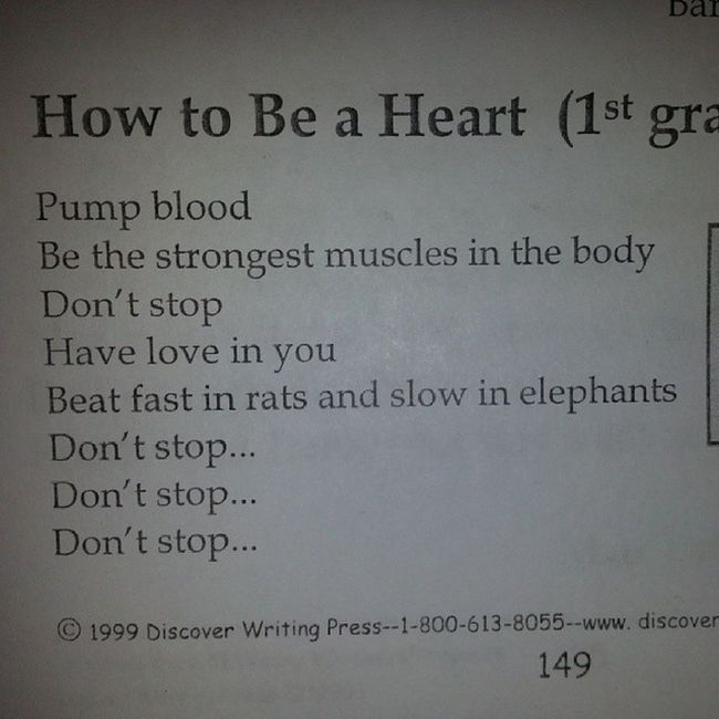 How to be a heart Barrylane