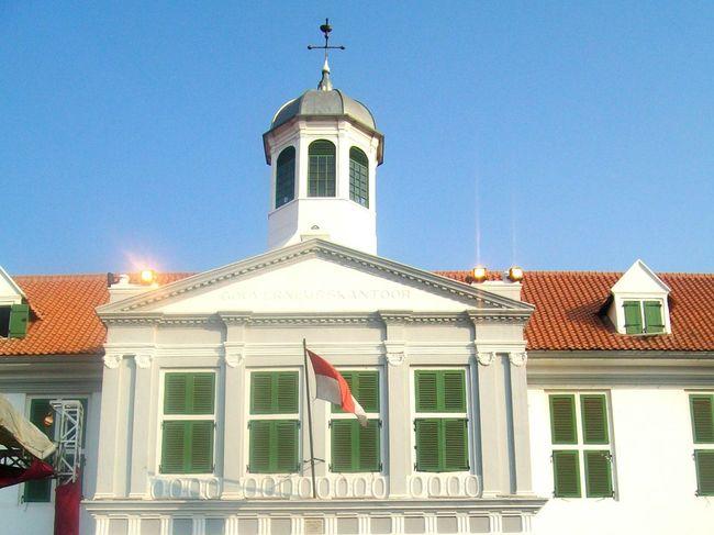Museum Fatahilahjkt Jakarta Indonesia Facades Exterior Heritage I Love Indonesia