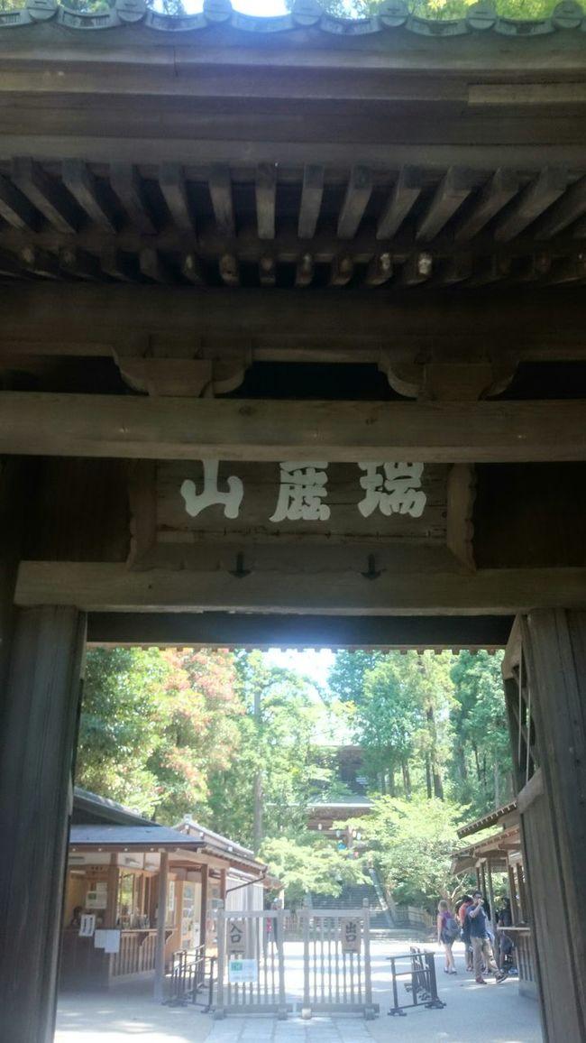 瓦にお寺の名前が入ってます