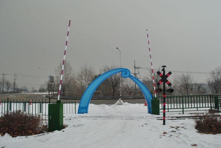 Imjingak DMZ, North Korea, South Korea South Korea Snow Days December 2013