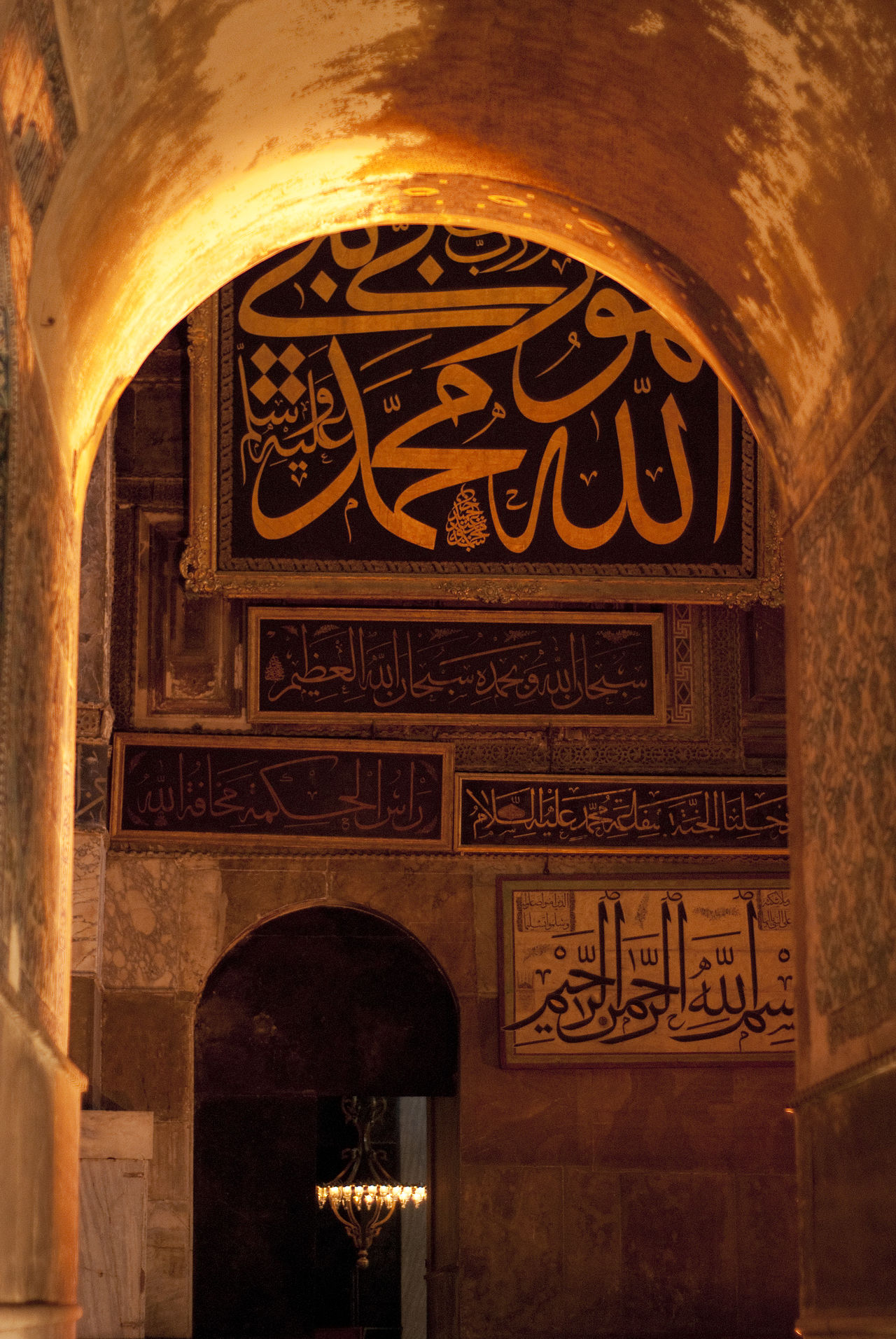 Inside the Hagia Sophia Arch Architecture Built Structure Calligraphy Day Hagia Sophia Indoors  Islamic Architecture Islamic Art Low Angle View Museum No People Place Of Worship Religion Sacred Places Travel Destinations