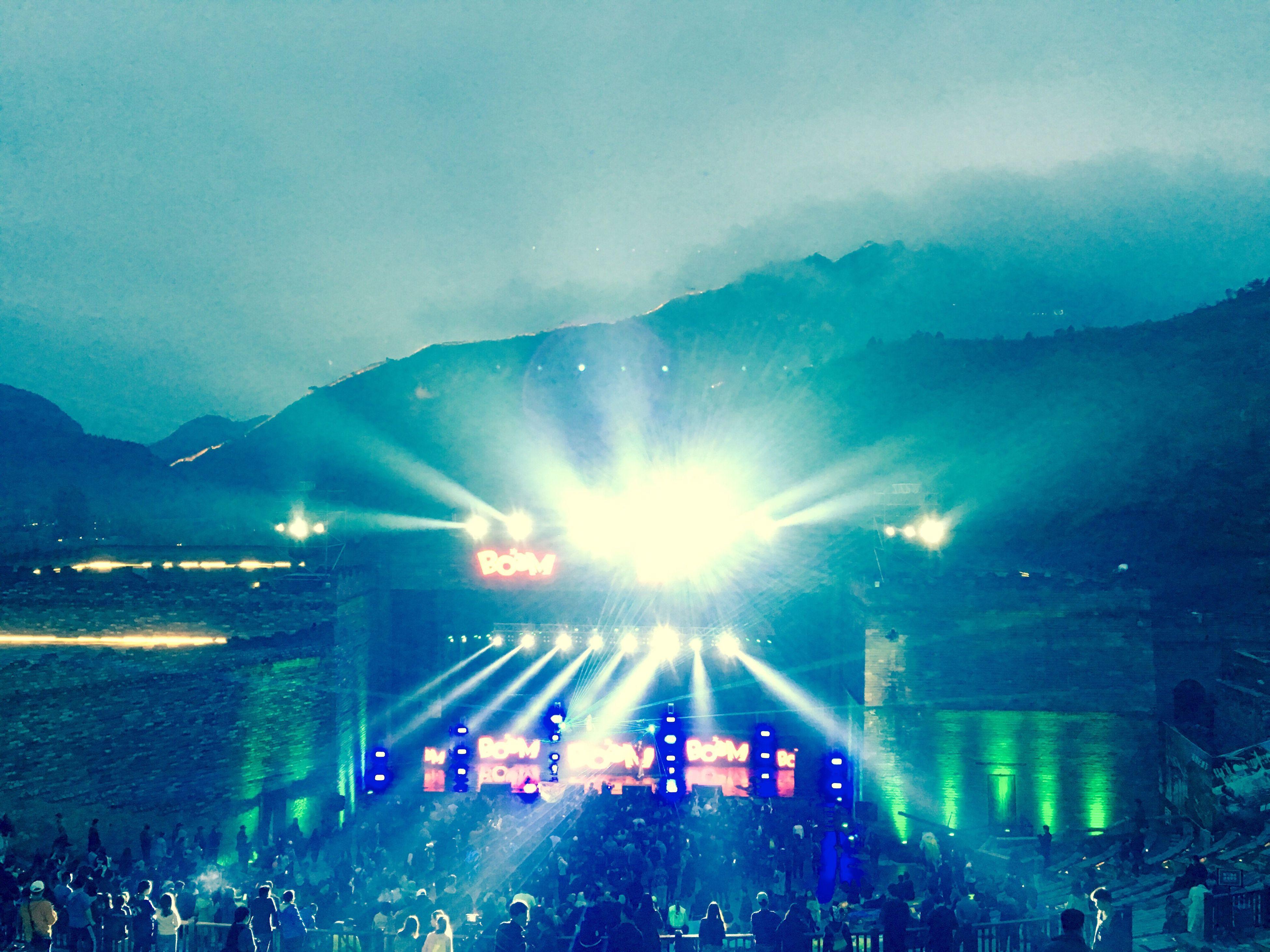 Great Wall Run Music Festival