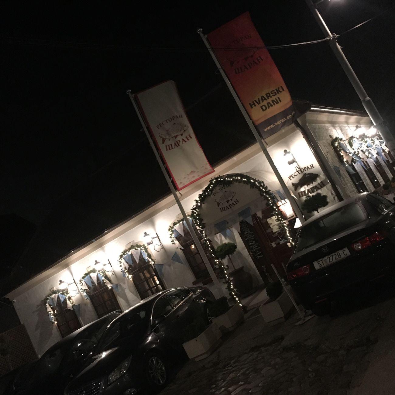 Restoran šaran Zemun Beograd
