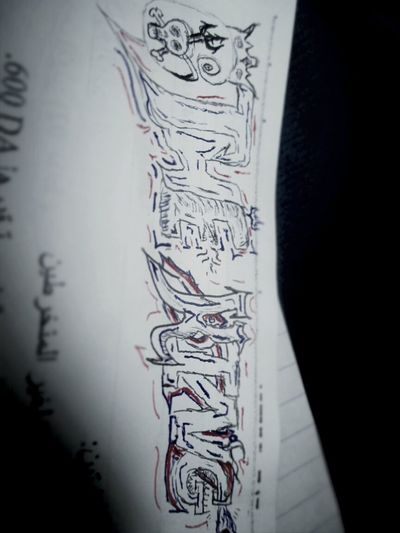 Art My Name Is...