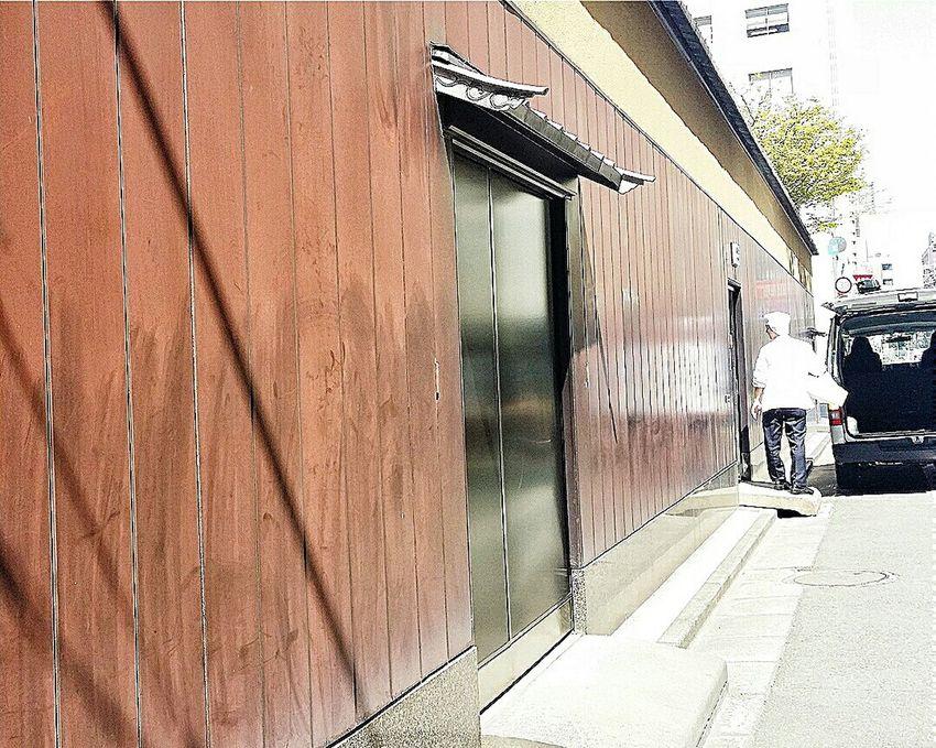 Well-known Unagi Restaurant Tokyo Japan Travel Photography