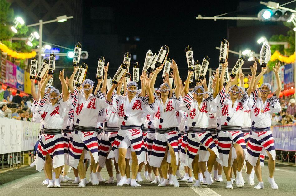 Colors Of Carnival Summer 阿波踊り Carnival Japanese Culture Japan Nikon Awadance