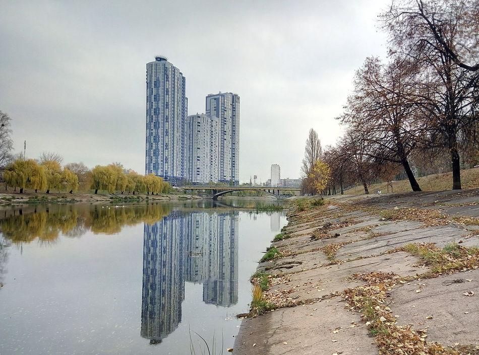 Reflection Water Sky Skyscraper City Architecture Day Channels Channel View No People Kyiv Kiev Kievblog Rusanovka Autumn
