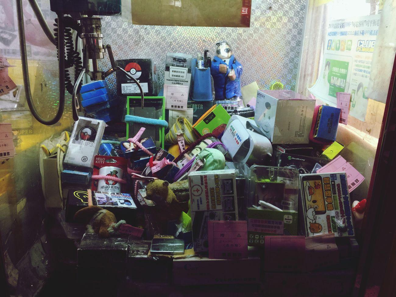 物 Large Group Of Objects No People Indoors  Day Recycling Center