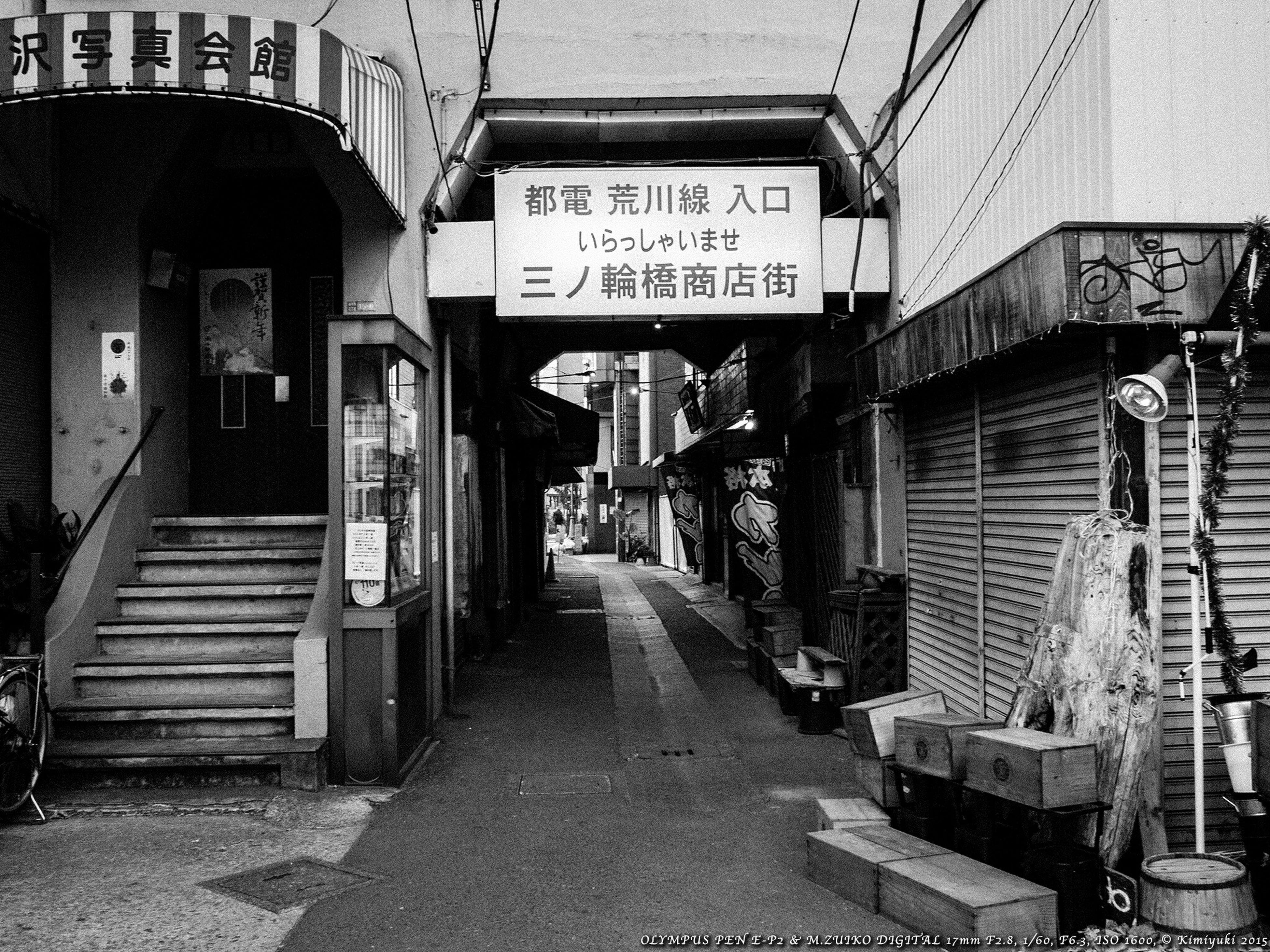 いらっしゃいませ Shopping Street Bwphotography Monochrome Olympus Pen