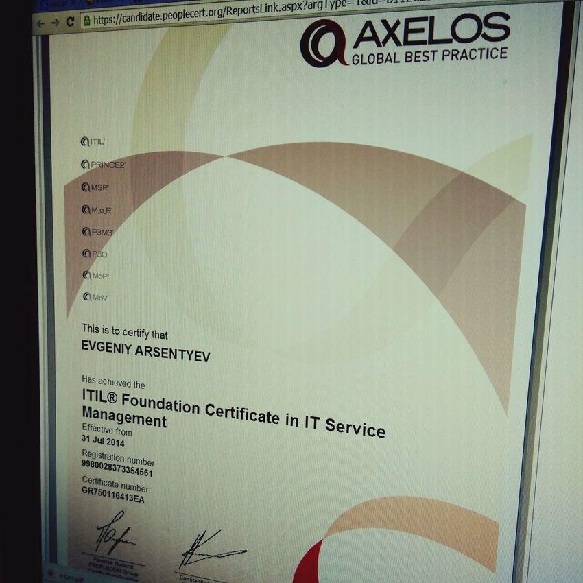 Certification Itilfoundation Adidas