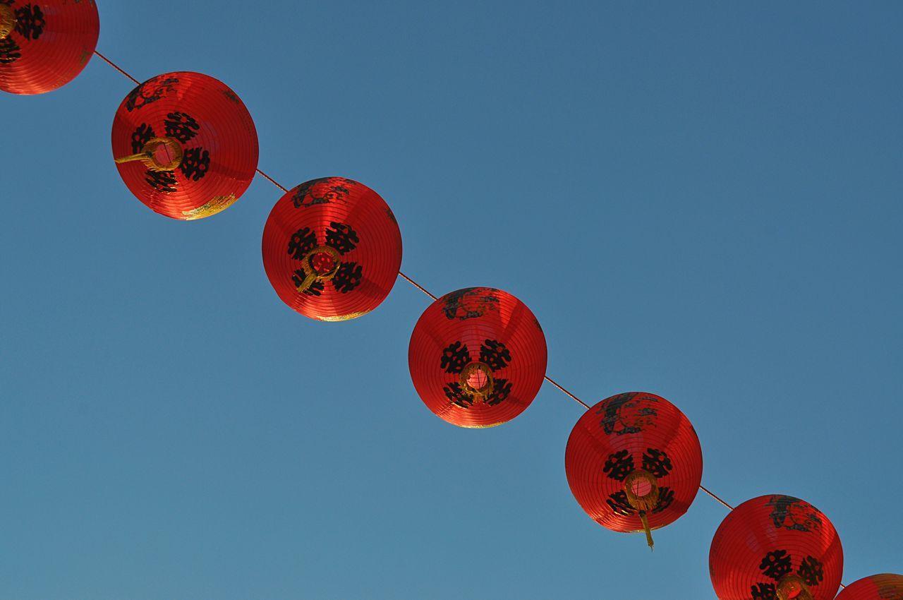Chinese Bracelet Red Lantern Celebration Chinese Lantern Sky Chinese New Year Traditional Festival Minimalism