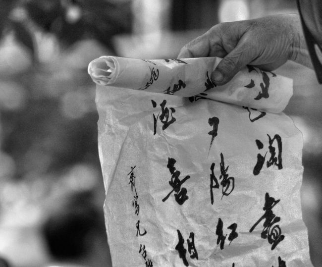 Chinese Writing Blackandwhite Streetphotography Bw_collection B&W Portrait Streetphoto_bw EyeEm Best Shots EyeEm Best Shots - Black + White Photooftheday Black And White Hands