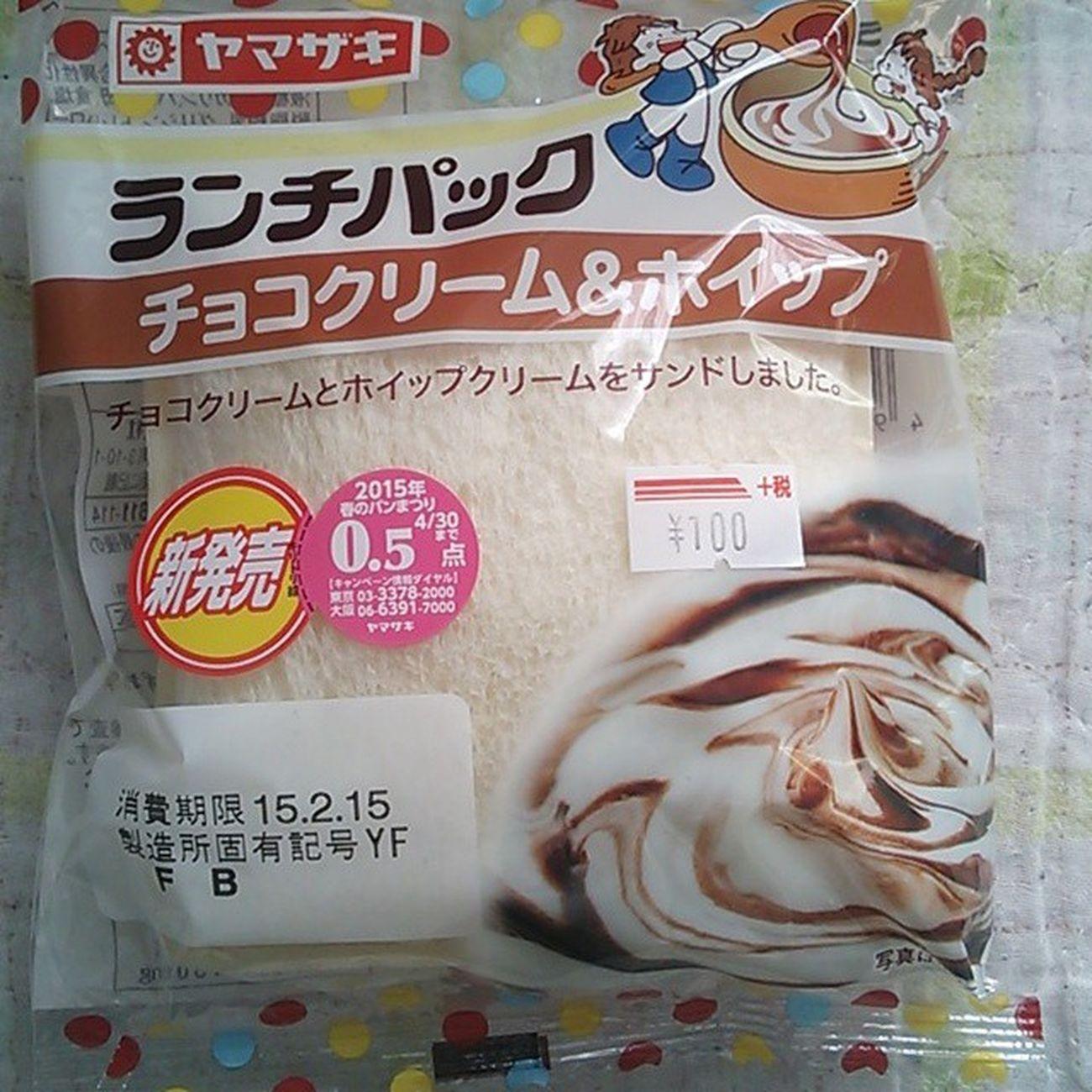 ランチパックマニア ランチパック生活 ランチパック チョコクリームホイップ ヤマザキ ヤマザキ春のパン祭り