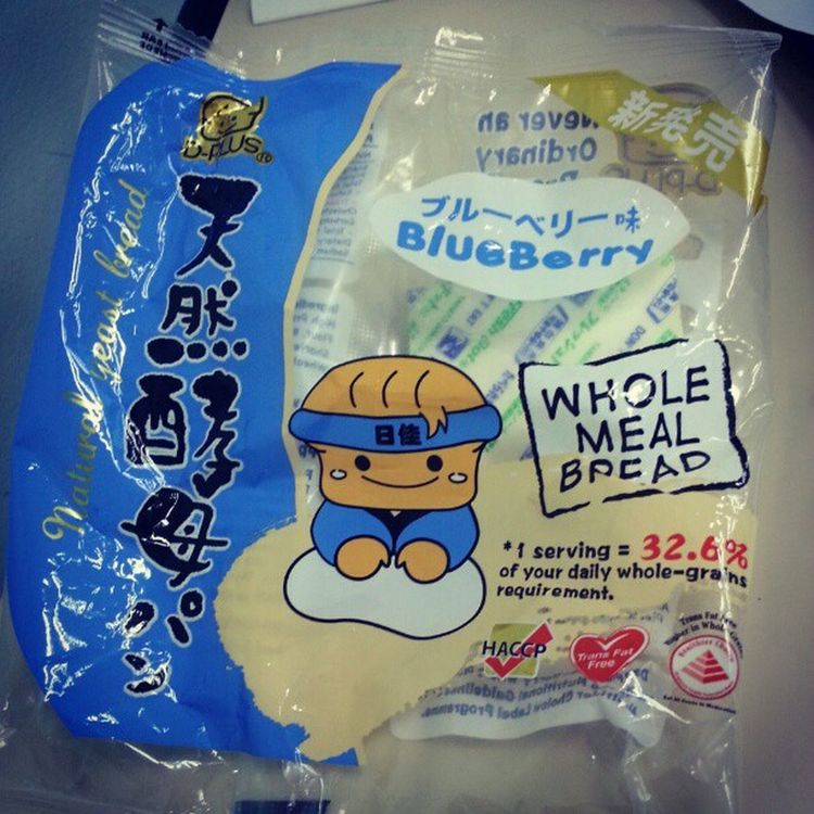 Favourite Bread bun Always Blueberry Wholemealbread Breakfast