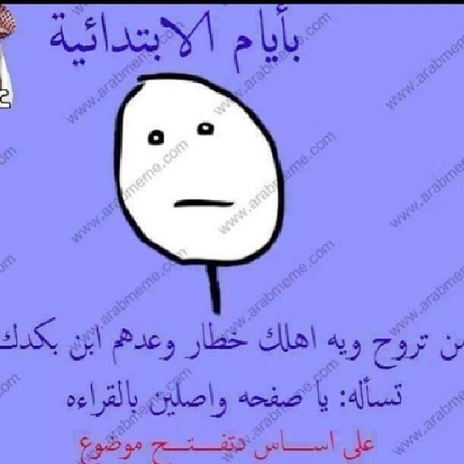 ههههههههه العراق تحشيش