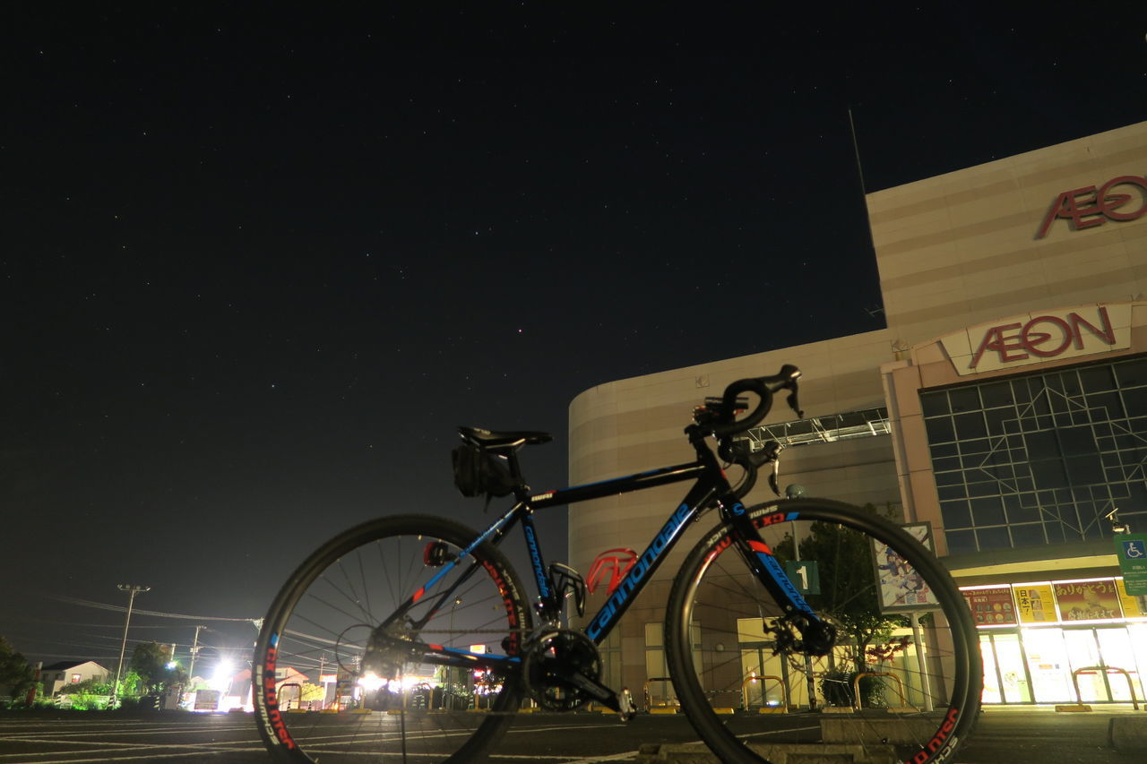 Bicycle 自転車 Cannondale CAADX Cycle サイクリング 星空 Aeon イオン Japan Starry Sky Nature