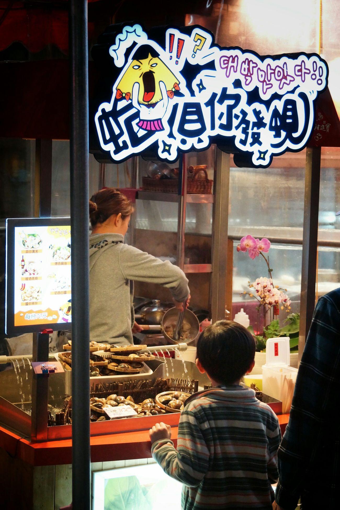 蛤!?被你發現!! What I Saw Streetphotography People The View And The Spirit Of Taiwan 台灣景 台灣情