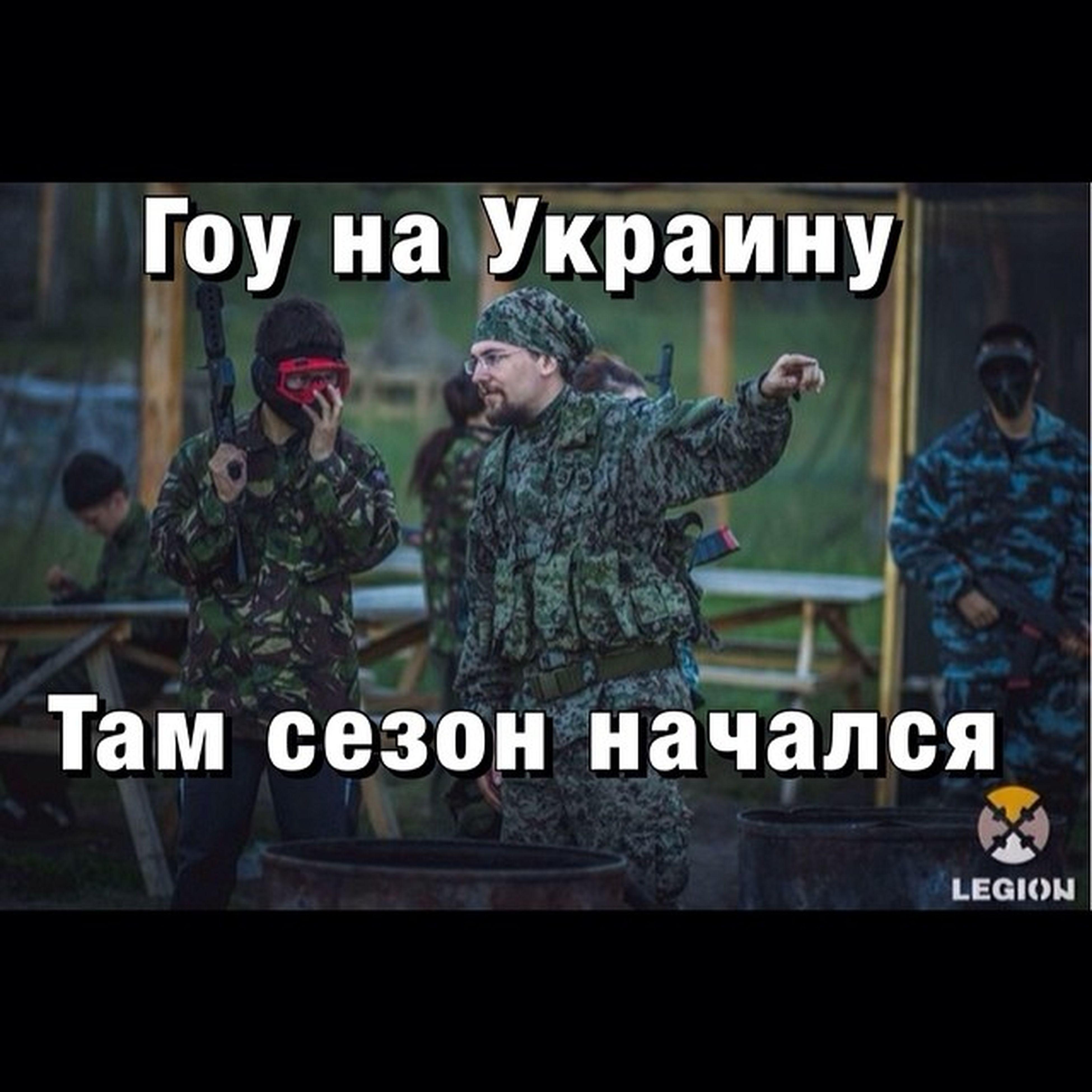 украина страйкбол Srikeball Instaykt airsift ykt lol russia ???