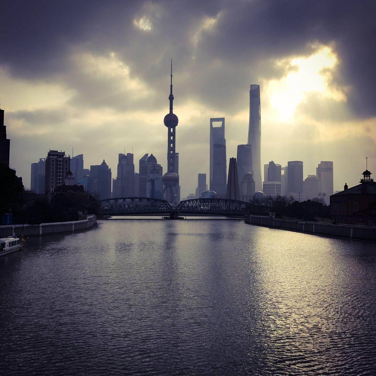 EyeEmNewHere City Architecture Tower Shanghai Shanghai, China Shanghai Skyline  Shanghai Cityscape Shanghaibund