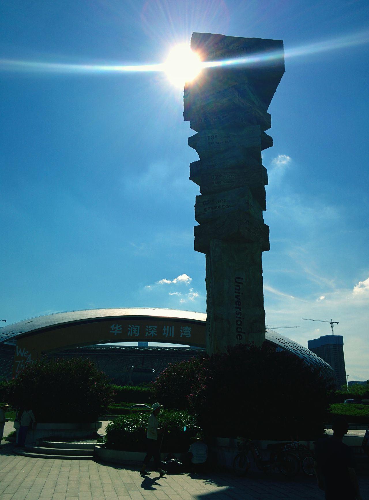 深圳湾 Walking Around Enjoying The Sun
