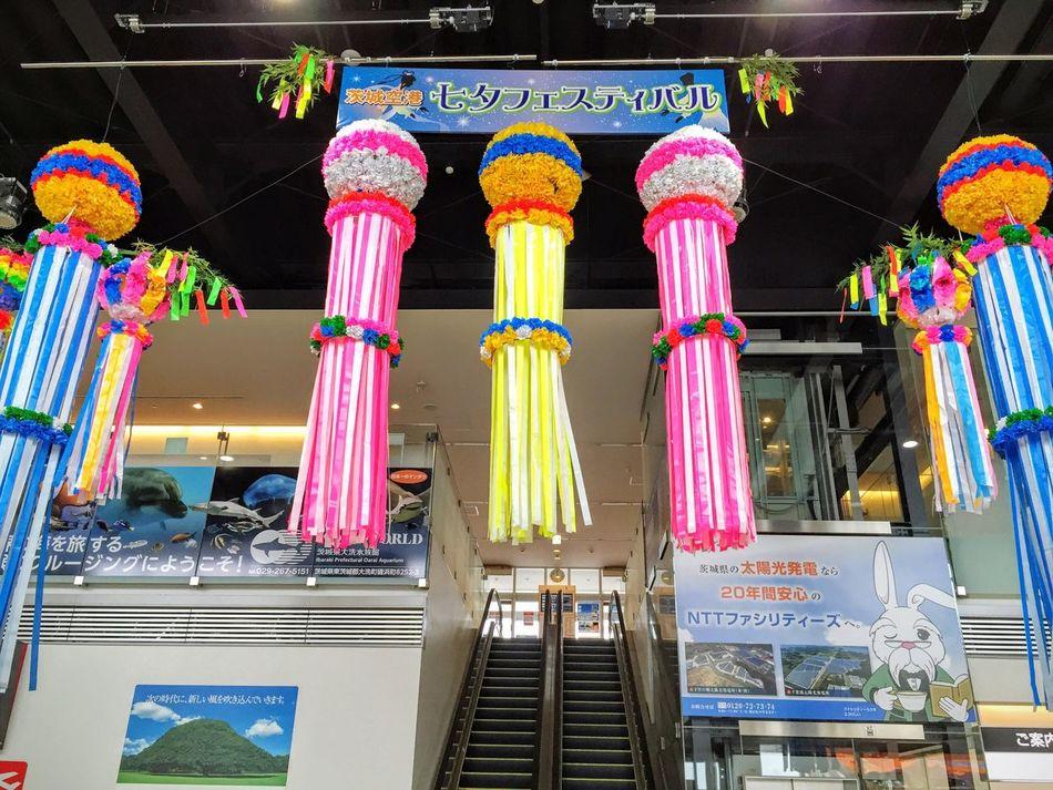 Japan Ibaraki Airport Today