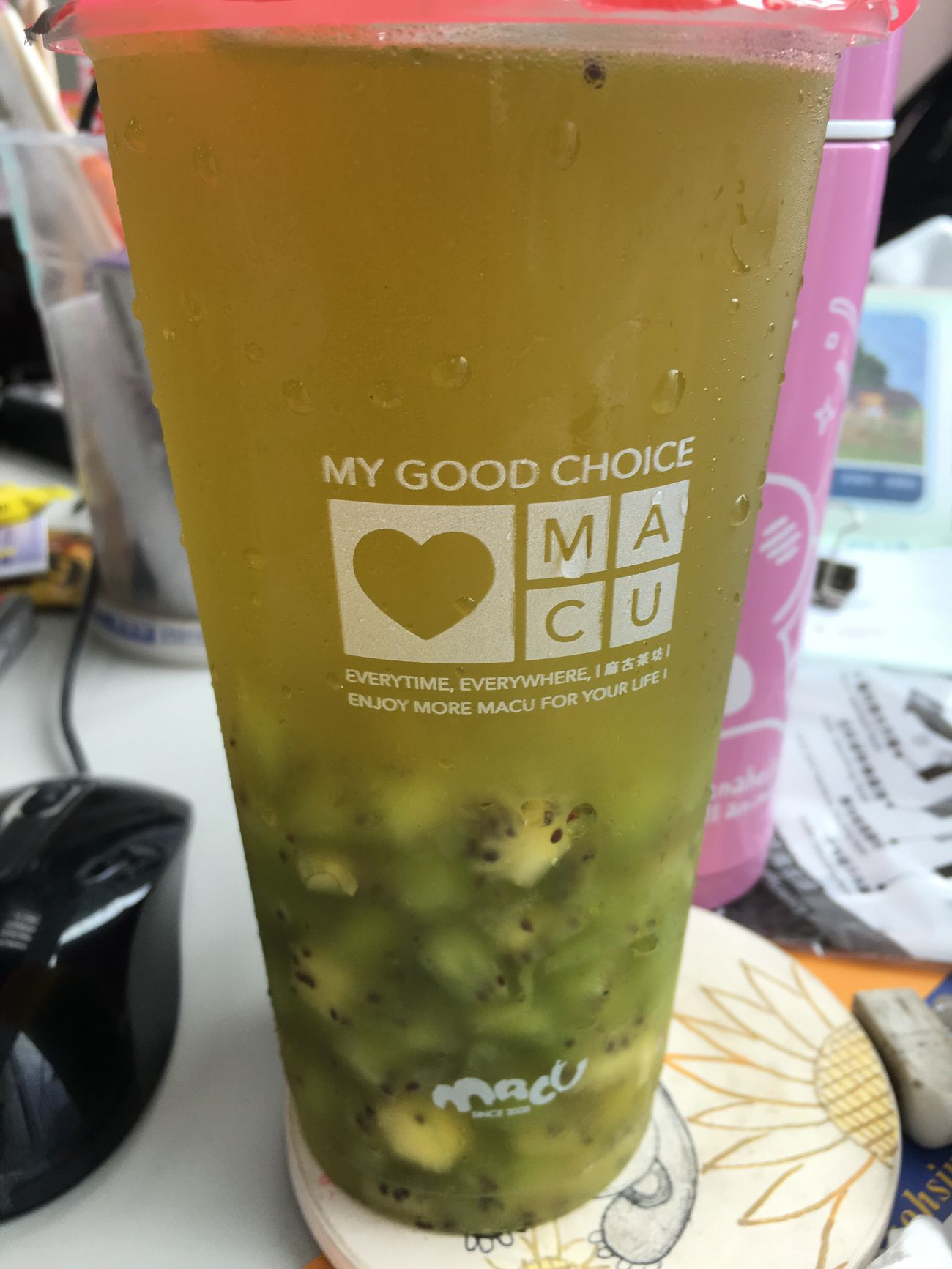 高雄 臺灣 四月 April Kaohsiung Taiwan Taiwanese 工作 大魯閣草衙道 Food 食物 Working Drink 飲料 奇異果