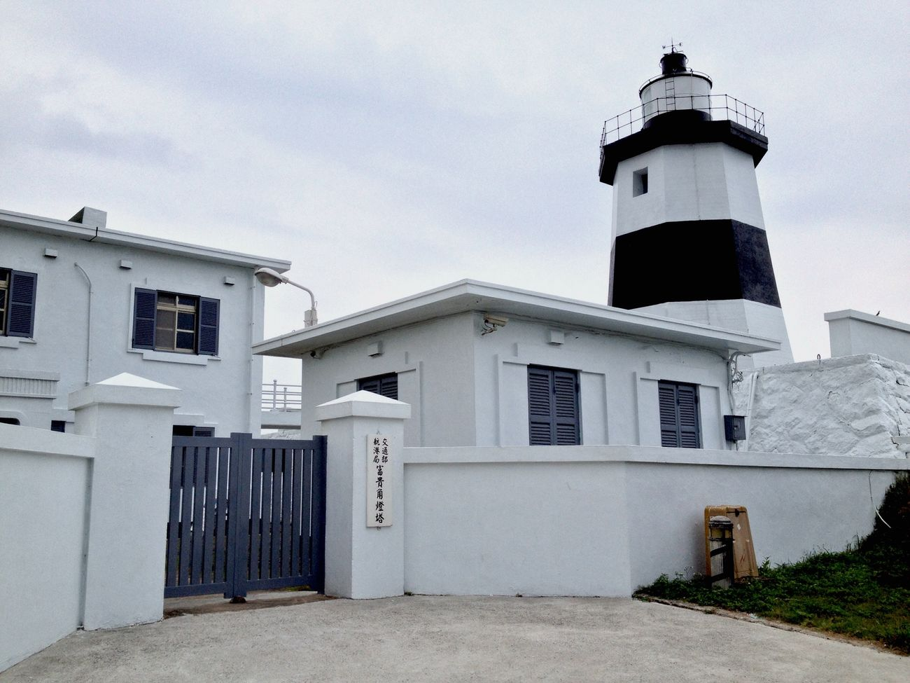 Lighthouse North A lighthouse will direct you
