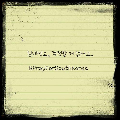 힘내세요, 걱정할 거 없요. Prayforsouthkorea R.I.P. Rest In Peace SEWOL