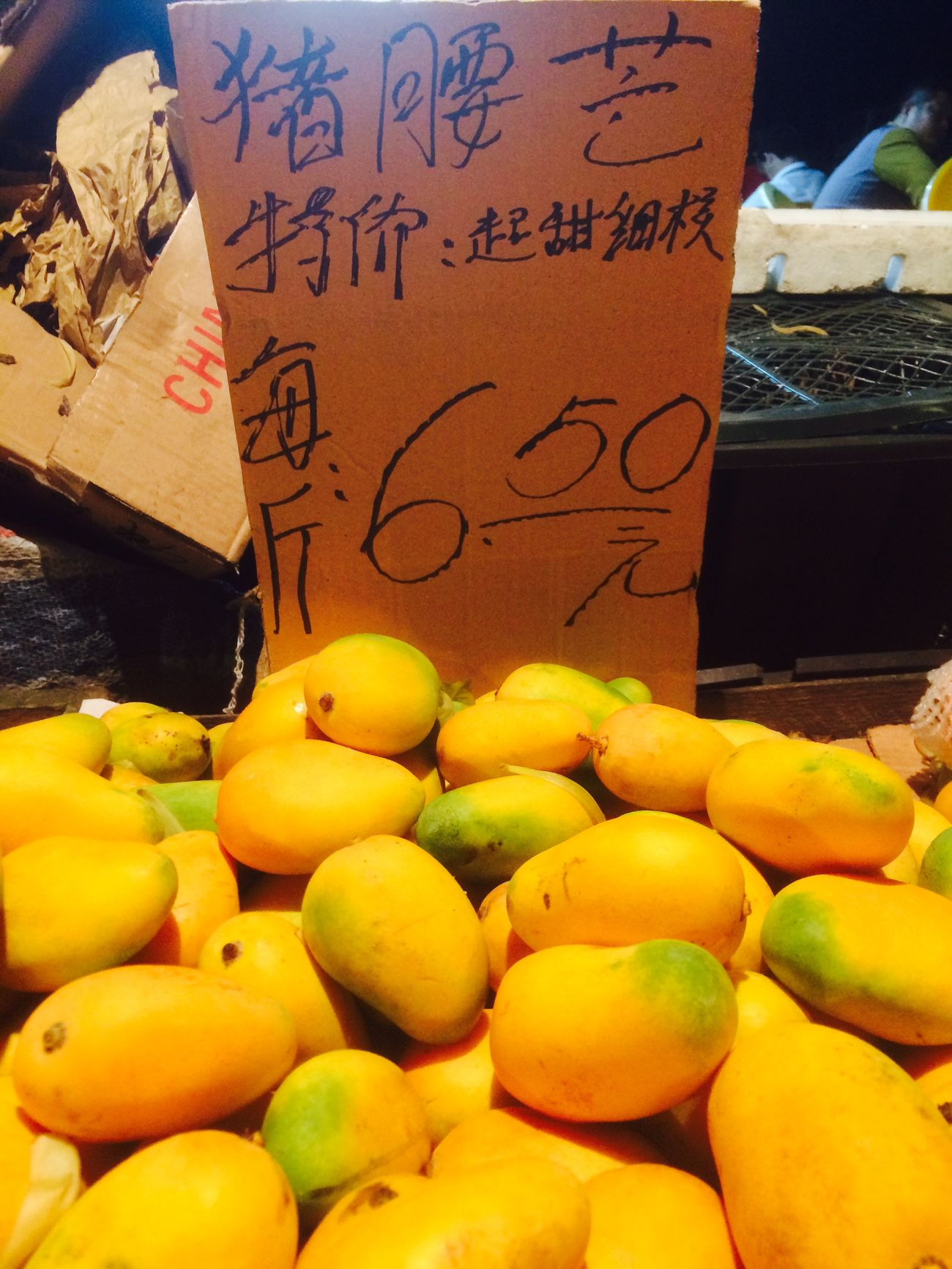 Kidney mango, super sweet & small stone, 6.5CN¥/500g. @Guangzhou 1537 Streetphotography Price