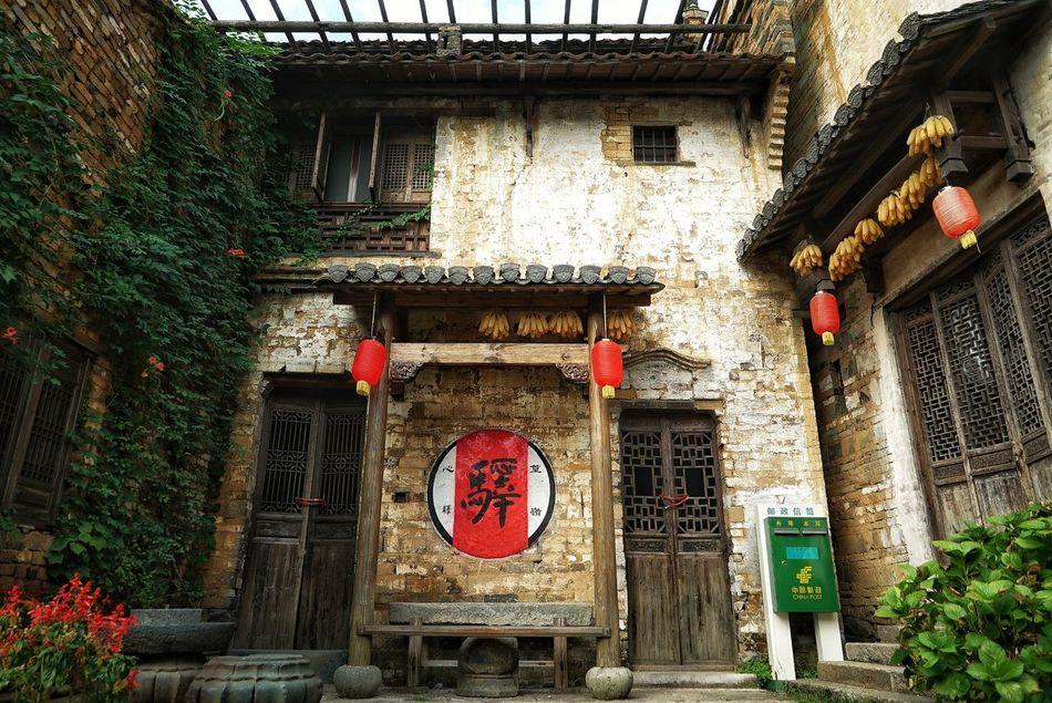 China Photos Outdoors Building Exterior Low Angle View Travel Urban Light And Shadow Urban Life Village Traditional Urban Lifestyle Built Structure No People Architecture Day Indoors  Taking Photos Streamzoofamily Streamzoofamily Friends
