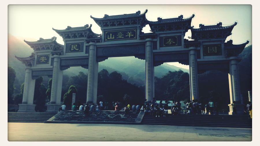 Yangtaishan Shenzhen