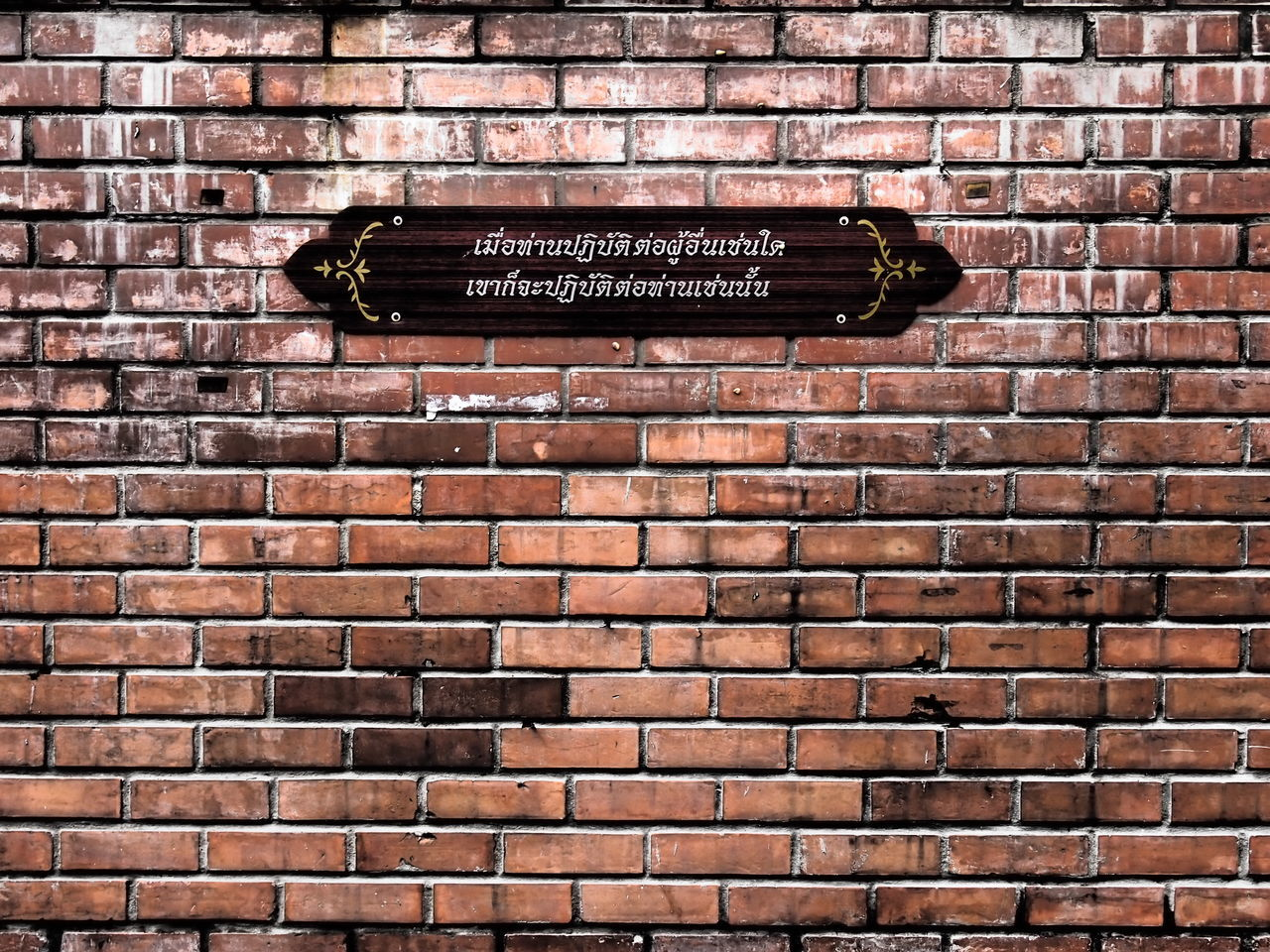 brick wall, text, western script, communication, single word, day, no people, built structure, architecture, outdoors