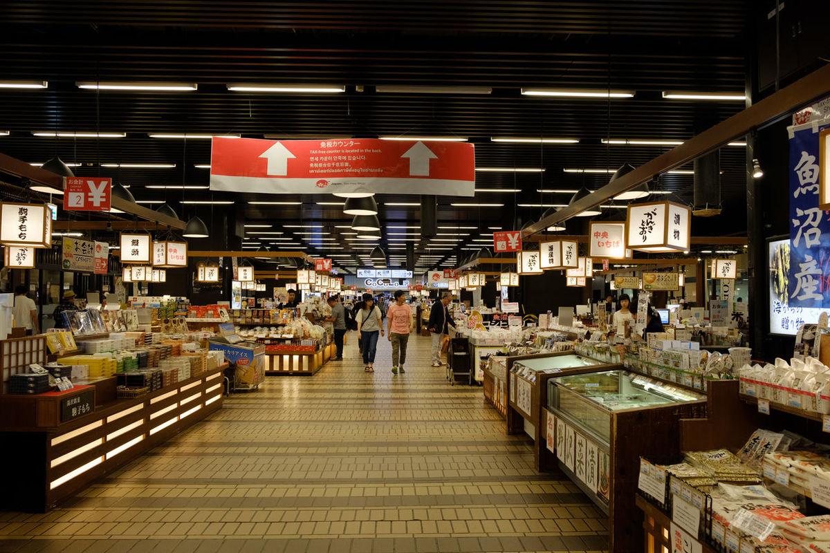 EchigoYuzawa FUJIFILM X-T2 Japan Japan Photography YUZAWA Business Choice Food Fujifilm Fujifilm_xseries Indoors  Market Retail  Store X-t2 新潟県 越後湯沢