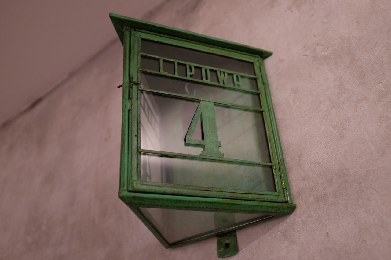 Lipowa 4 - The house number of Oskar Schindler's factory in Krakow Address Close-up Famous Place History House Number Krakow Krakow,Poland Lipowa 4 Museum No People Schindler's Factory Schindlerfactory Travel Destination Travel Destinations Telling Stories Differently