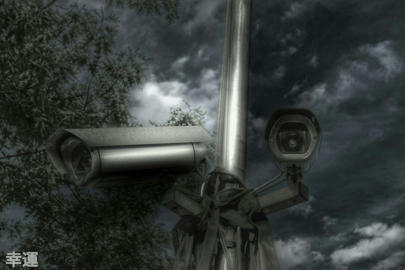 Securitycam Edited HDR Skyporn Darkart EyeEm Best Edits Hdr_arts  Check This Out Taking Photos Skyhunter