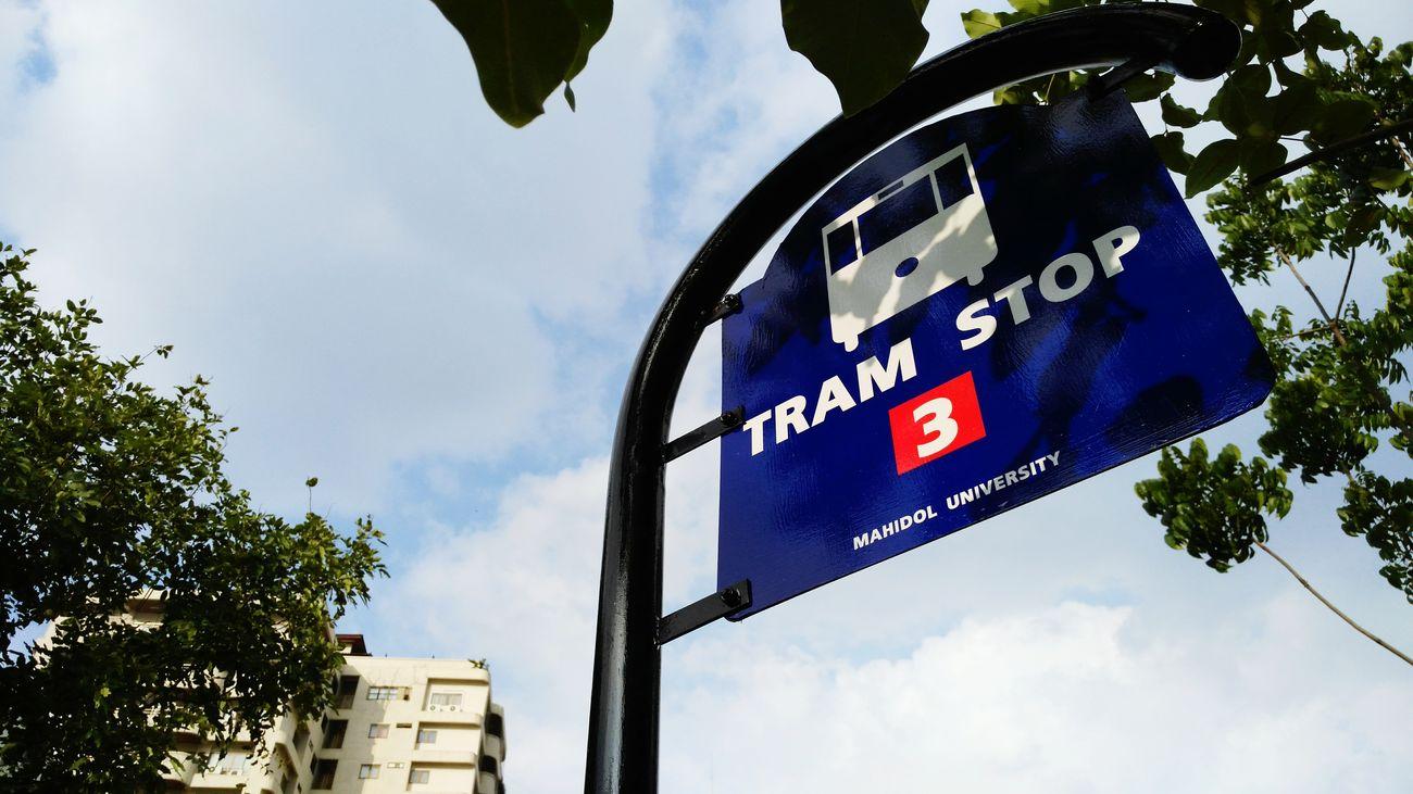 Tramstop Sky_collection Mahidol University